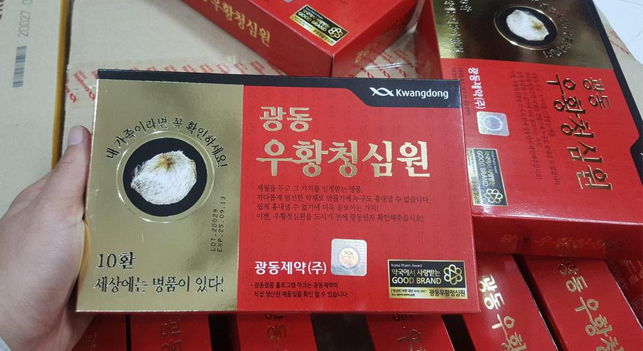 An Cung Ngưu Tổ Kén Đỏ Kwangdong Nội Địa Hộp 10 Viên