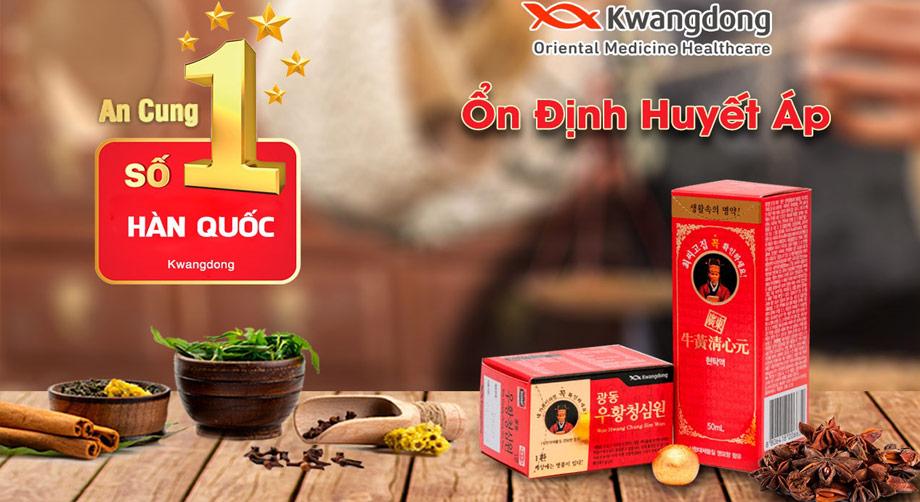 Cao Lỏng Vũ Hoàng Thanh Tâm Hộp 10 Chai x 50ml